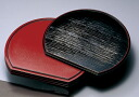 Quaternary States fill kaiseki-Zen isometric II (36 cm) half moon double sided Zen (black / red cloth) tray a kaiseki-Zen, half-moon as trays, place mats, 10P02jun13 10P01Sep13.