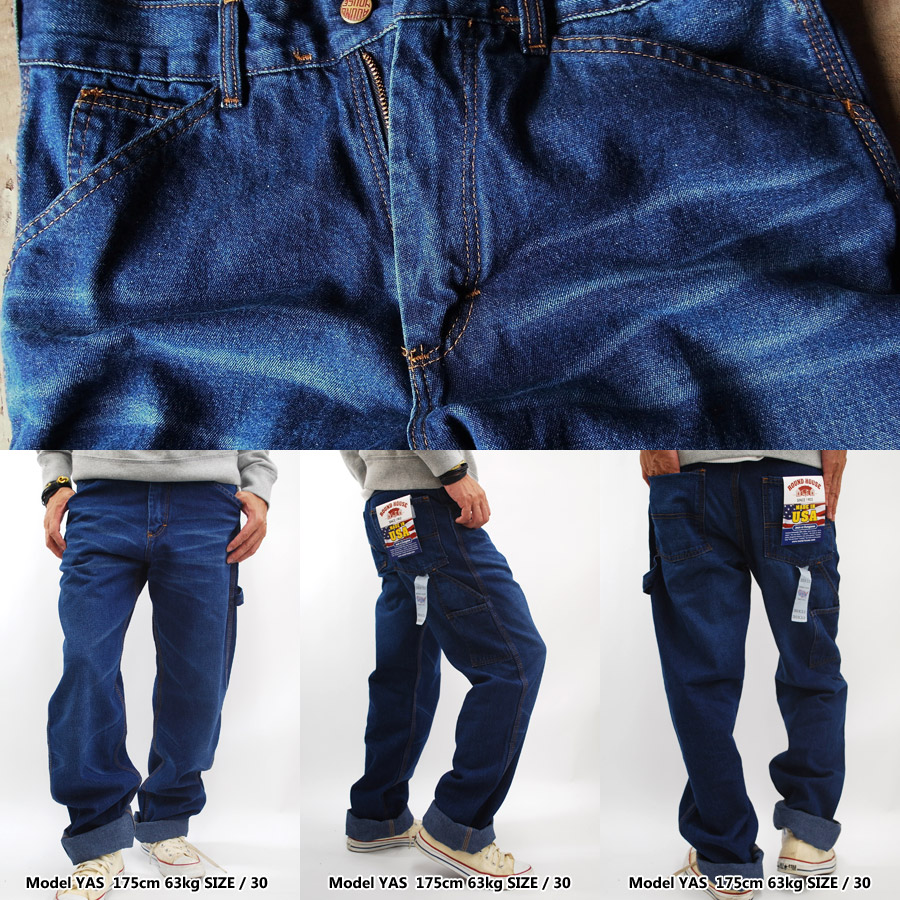 Hype rakuten global market round house jeans internet pants mens genuine roundhouse House jeansy