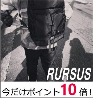 RURSUS