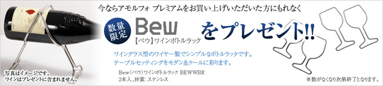 Bew�磻��ܥȥ��å��ץ쥼���