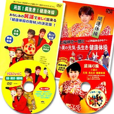 ���� Ĺ���� ������DVD 2�祻�å�