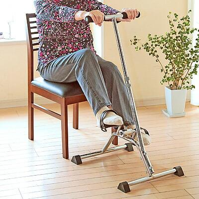 座ってできるペダル運動器 ハンドル付