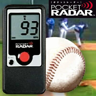 D&M(ディーエム) ポケットレーダー 野球 小型スピードガン スピード測定器 PR1000