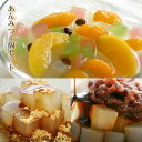 Cherry tree boiled peas with honey and bean jam and boiled peas with honey and bean jam sweets Japanese sweet of the trial Izu kappa popularity with fruit and punch that it is about time when it