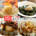 Try Izu Kappa popular anmitsu 4 species included in the set seats sweets * fruits.