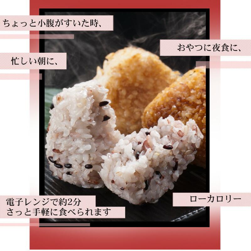 石井さんの無農薬乾燥こんにゃく米が気軽に手軽に食べられるおにぎりになって登場しました