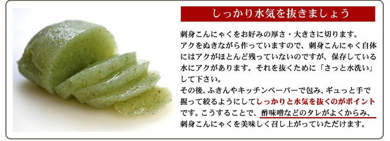 刺身こんにゃくの美味しい食べ方 しっかりと水気をぬくのが愛敷く食べるためのコツ ポイント ローカロリー ダイエット