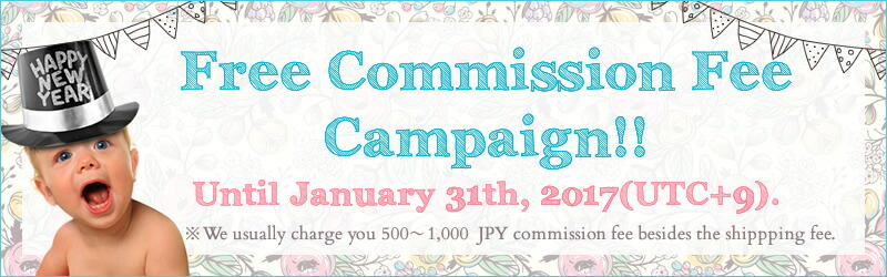 Free Commission Fee Campaign!