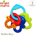 8172 Brightman Starts swing ティーサー Bright Starts / teeth-hardening food eating ceremony / teething ring / popularity / toy / baby gift birthday