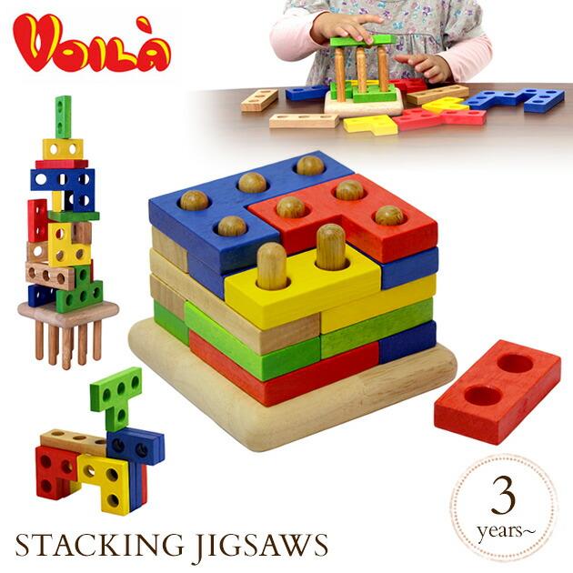Wooden Toys For 1 Year Olds : I love baby rakuten global market boiler stacking ジグソーズ