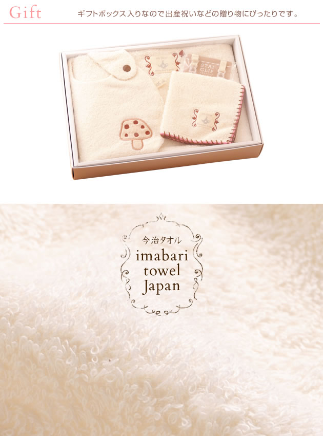 imabari girls Five of our favorite japanese baby products by joanna pearce | imabari is a city on the island of shikoku where towels have been are 'sumo girls' equal.