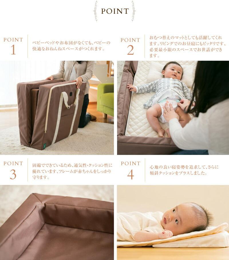 Farska Baby Bed