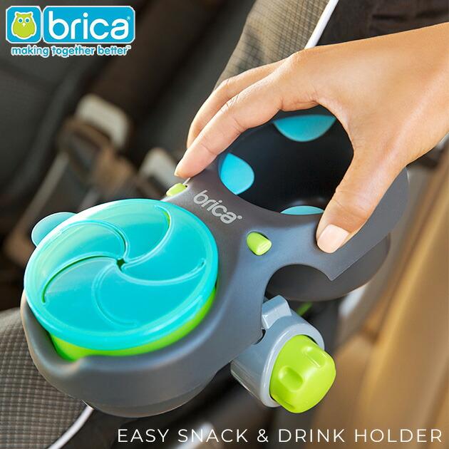 brica(ブリカ)イージースナックアンドドリンク・ホルダー