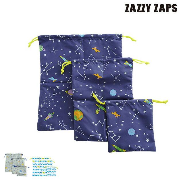 Zazzy Zaps(ザジーザップス)巾着3点セット