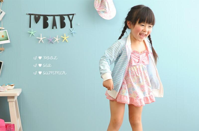 I LOVE BABY(アイラブベビー) シャーベットボーダーラッシュカード 4983