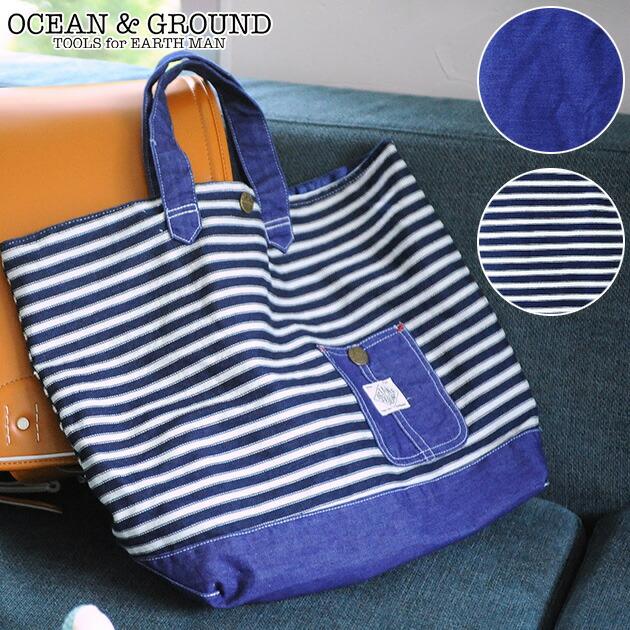 OCEAN&GROUND(オーシャンアンドグラウンド) レッスンBAG BLUE BLUE