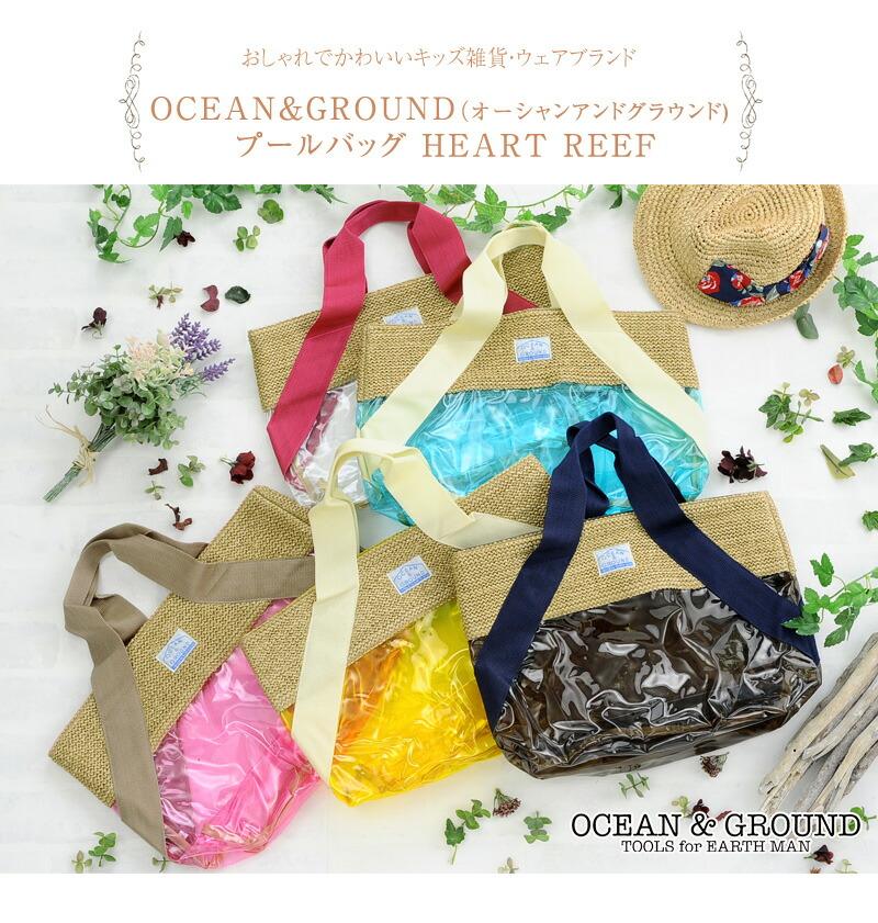 OCEAN&GROUND(オーシャンアンドグラウンド)  プールバッグ HEART REEF 1715802BLAF