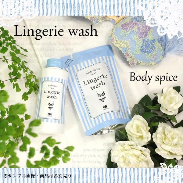 I LOVE LINGERIE   Rakuten Global Market: Gentle lace underwear for ...