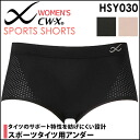 It is 25%OFF!! until 7/14( moon) 23:59 CW-X Lady's under gear / sports panties hsy030