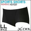 10%off!! CW-X Lady's under gear sports panties (LL size) HSY037