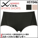11 / 18 (Monday) up 23:59 ★ 10 Sierra ★ CW-X ladies Undergear / sport shorts hsy046