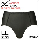 ★ 10 Sierra ★ CW-X women's sports Undergear and short (LL size) hsy060