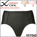 ★10%OFF!! ★CW-X Lady's under gear / sports panties (S, M, large size) hsy060