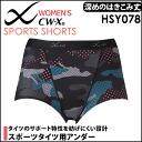 Up to 2/2 17:00 25 Sierra CW-X ladiesandergear / hsy078 sports shorts