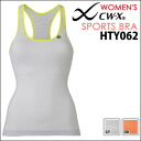 + 15%OFF!! CW-X Lady's under gear sports bra (camisole type) HTY062
