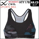 9 / 24 (water) until the 23:59 ★ + 28 Sierra ★ CW-X ladiesandergear sports bra [camouflage dot] (AB-CD Cup) HTY178