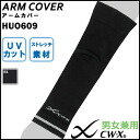 10%OFF!! CW-X man and woman combined use sleevelet HUO609