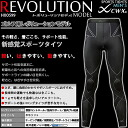 ★ ★ CW-X men's Revolution model (Golf design) HXO599 * not available
