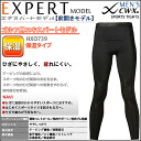 ★ ★ CW-X men's expert model (long diffrence type) Golf specification HXO739 * non-+ 15% off.