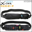 10%OFF!! CW-X waist porch HYO094