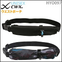 1 / 5-up to 16:59 10 Sierra CW-X stretch bag HYO097