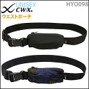 7 / 8 (Wednesday) up 23:59 10% off!! CW-X Mini stretch bag HYO098