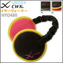 It is 10%OFF!! until 12/16( moon) 23:59 CW-X ear warmer HYO479