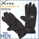 10%OFF!! CW-X men running glove HYO536