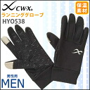 10%OFF!! CW-X men's warm glove HYO538