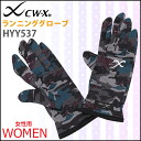 10 Sierra CW-X women's running gloves HYY537