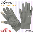 10%OFF!! CW-X lady's warm glove HYY539