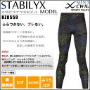 1 / 5-16:59 ★ ★ CW-X mens stabilix (long) HZO559.
