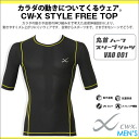 ★ ★ CW-X men's style-free top crew neck half sleeve shirt VAO001 * non-[CW-X_10