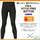 ★ ★ CW-X men's style-free bottom (long) VCO609 * not available [CW-X_10