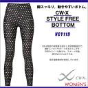 ★ ★ 21% CW-X women's style free bottoms VCY119