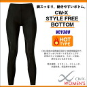 ★ hot ★ CW-X ladies スタイルフリーボトム [type] VCY309 * not available