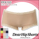 Deer hips deodorant roller is length (M, large size) PPA105
