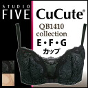 Up to 2/23 17:00 ★ + 26 Sierra ★ Studio five ~ CuCute (cucute)-3 / 4 capwirebrager (E, F, G-Cup) QB1410