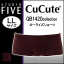 ★25%OFF!! ★Studio Dio five - CuCute( キュキュート) - roller is panties (LL size) QP2517