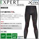 CW-X men's expert model (long sports type) [CoolMax] HXO559